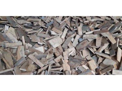 palivové dřevo BUK přířezy 30cm/1 prms - PŘÍZEZY BUK1.jpg