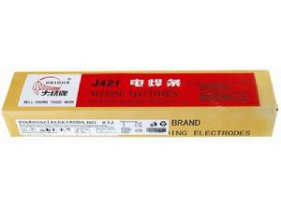 elektrody rutilové 2mm/2.5kg (J421)