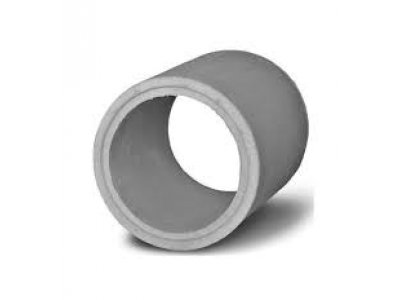 betonová skruž 100/100cm