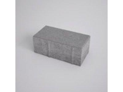 dlažba 20x10x8cm šedá Brož Parketa (7,68 m2)