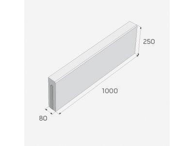 obrub. zkosený 100/25/8 šedý ABO 16-10